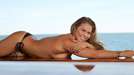 Sports Crush - Ronda Rousey
